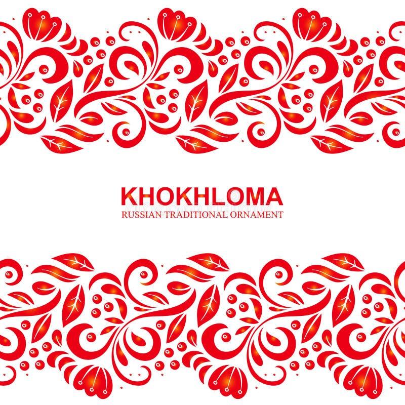 Традиционная русская рамка картины вектора с местом для текста в стиле khokhloma Смогите быть использовано для знамени, карточки  иллюстрация вектора