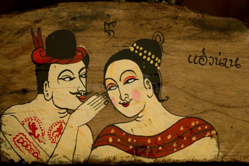 Традиционная шепча картина человека которое flirt с девушкой бесплатная иллюстрация