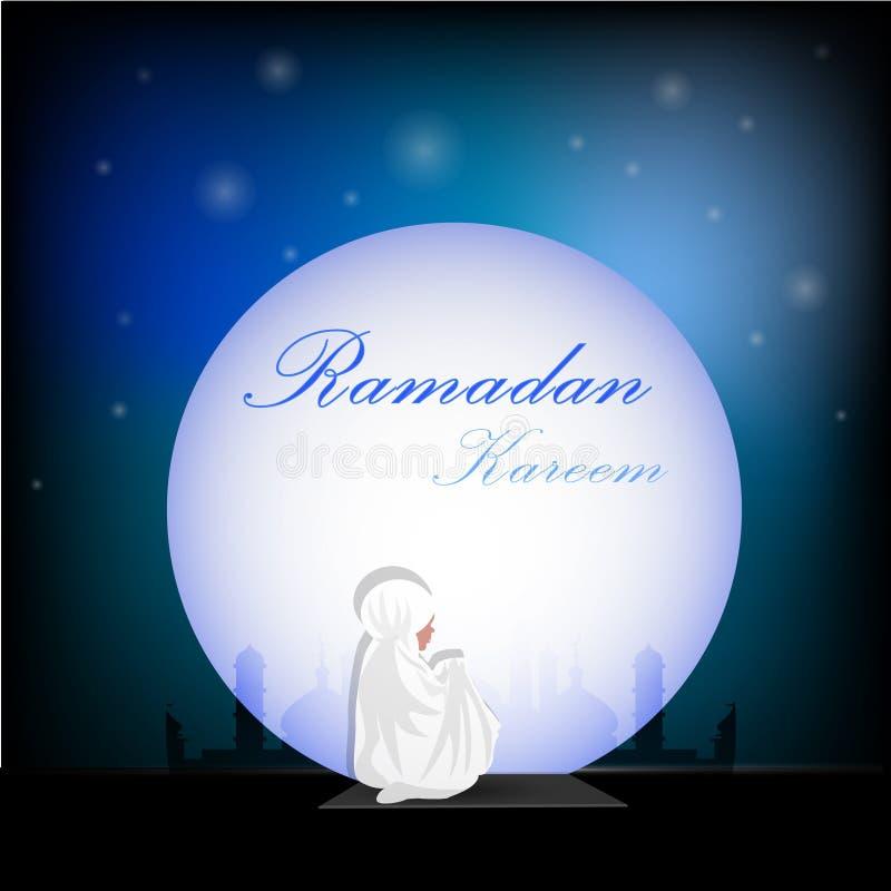 Традиционно одетая мусульманская женщина делая salah прошения пока стоящ на моля половике против фона mosqu иллюстрация штока