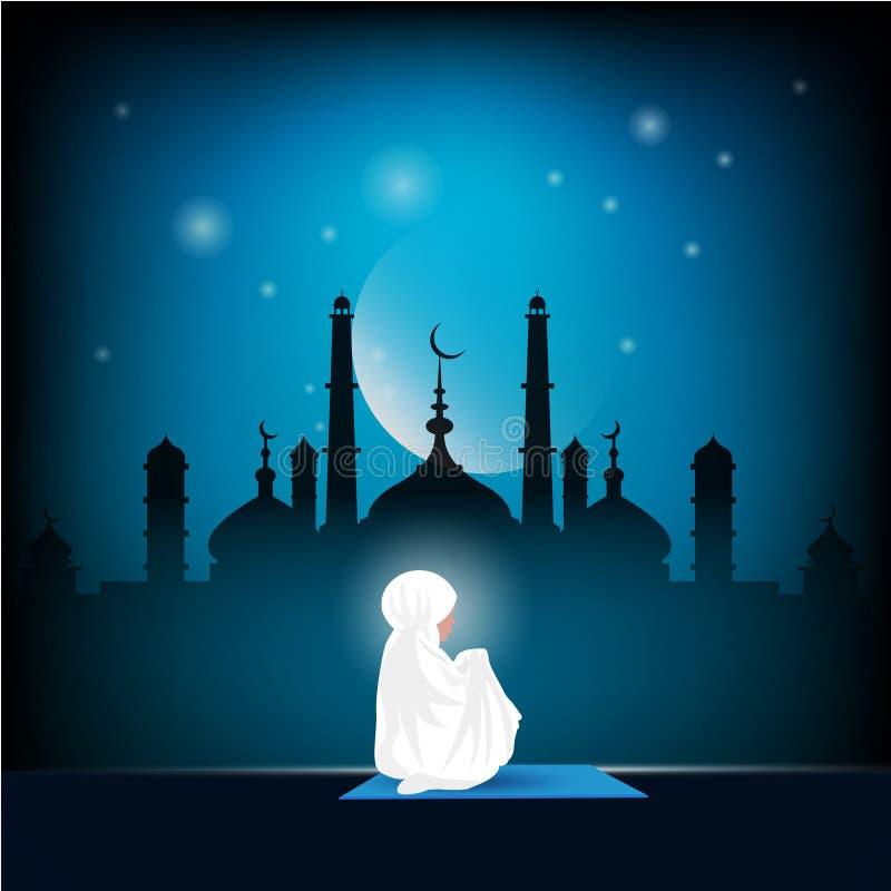 Традиционно одетая мусульманская женщина делая salah прошения бесплатная иллюстрация