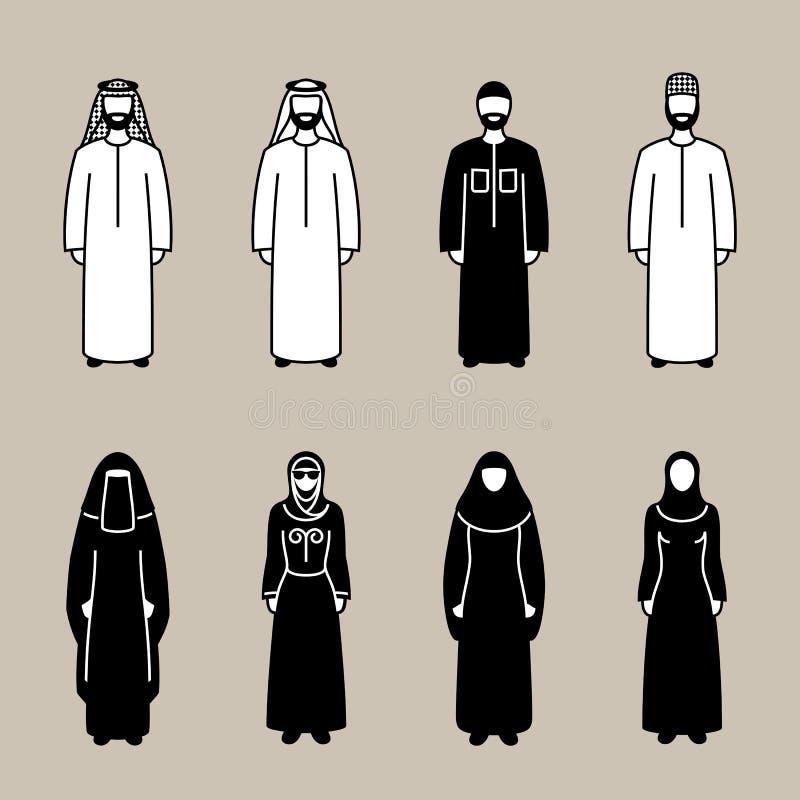 Традиционный мусульманский комплект значка людей иллюстрация вектора