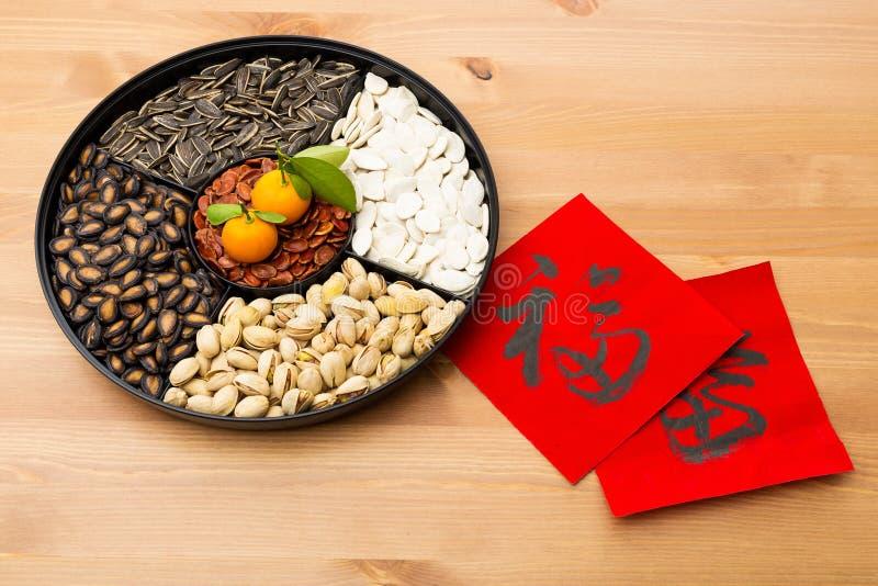 Традиционный лунный поднос закуски Нового Года и китайская каллиграфия, m стоковая фотография rf