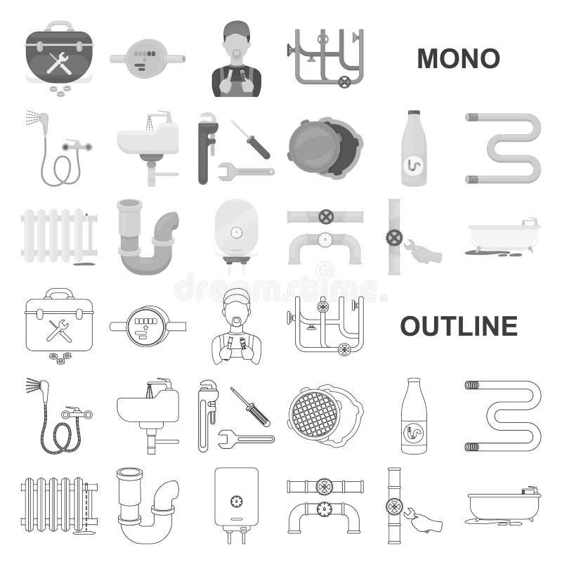 Трубопровод, приспосабливая значки monochrom в установленном собрании для дизайна Оборудование и инструменты vector иллюстрация с бесплатная иллюстрация