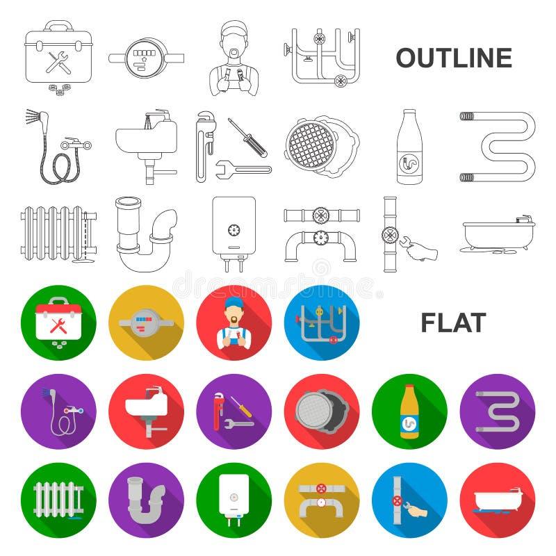 Трубопровод, приспосабливая плоские значки в собрании комплекта для дизайна Оборудование и инструменты vector иллюстрация сети за бесплатная иллюстрация