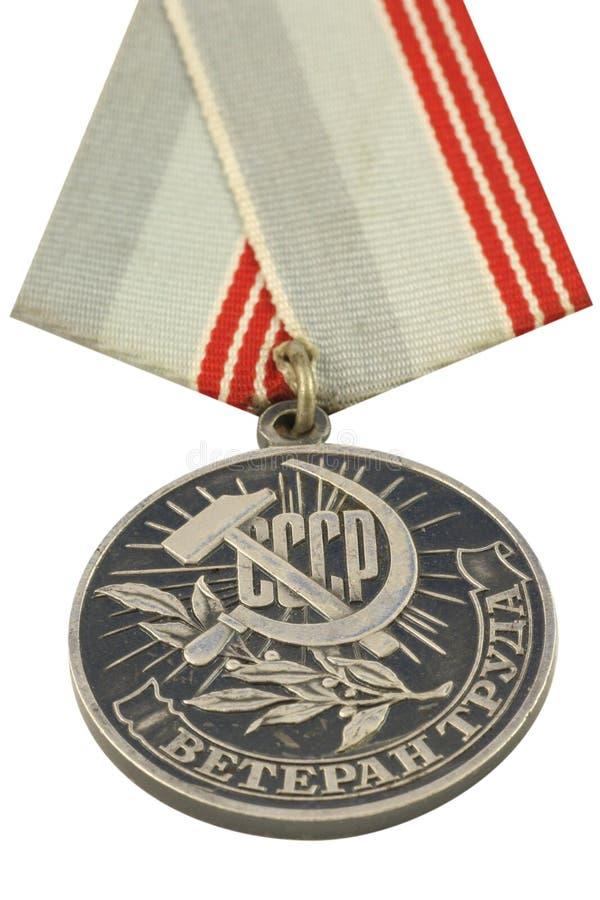 трудное медаль СССР стоковое изображение