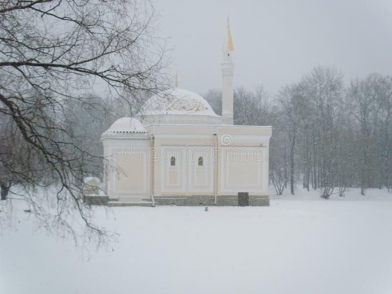 Турецкая ванна в парке Катрина Взгляд собора Андрюа апостола Россия стоковая фотография rf