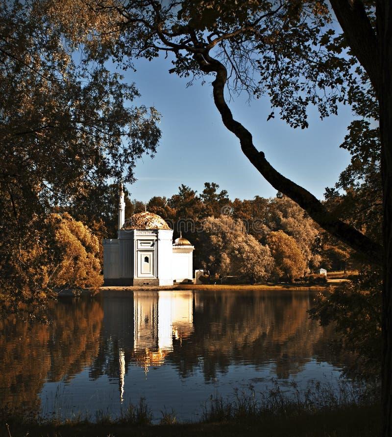 Турецкая ванна в парке Pushkin Катрина стоковые фотографии rf