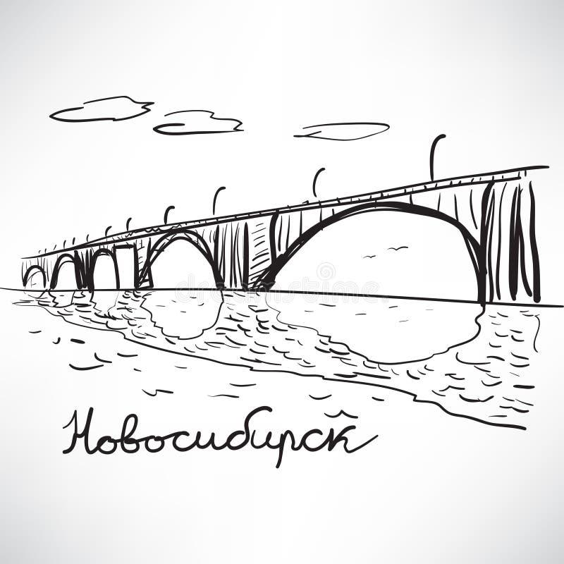 Туристические достопримечательности города Новосибирска России общинно бесплатная иллюстрация
