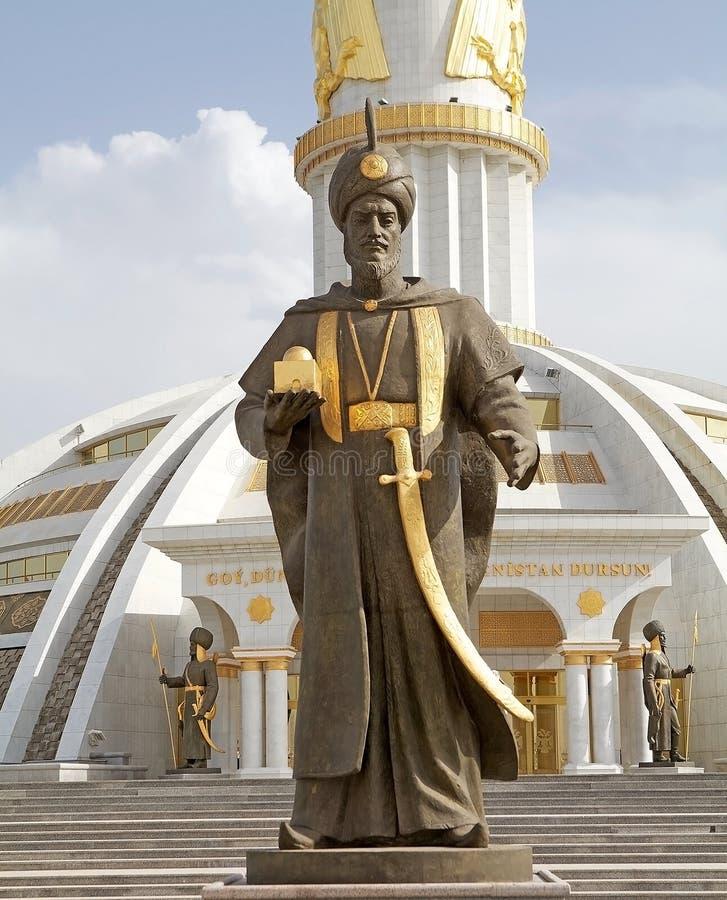 Туркменистан стоковое изображение