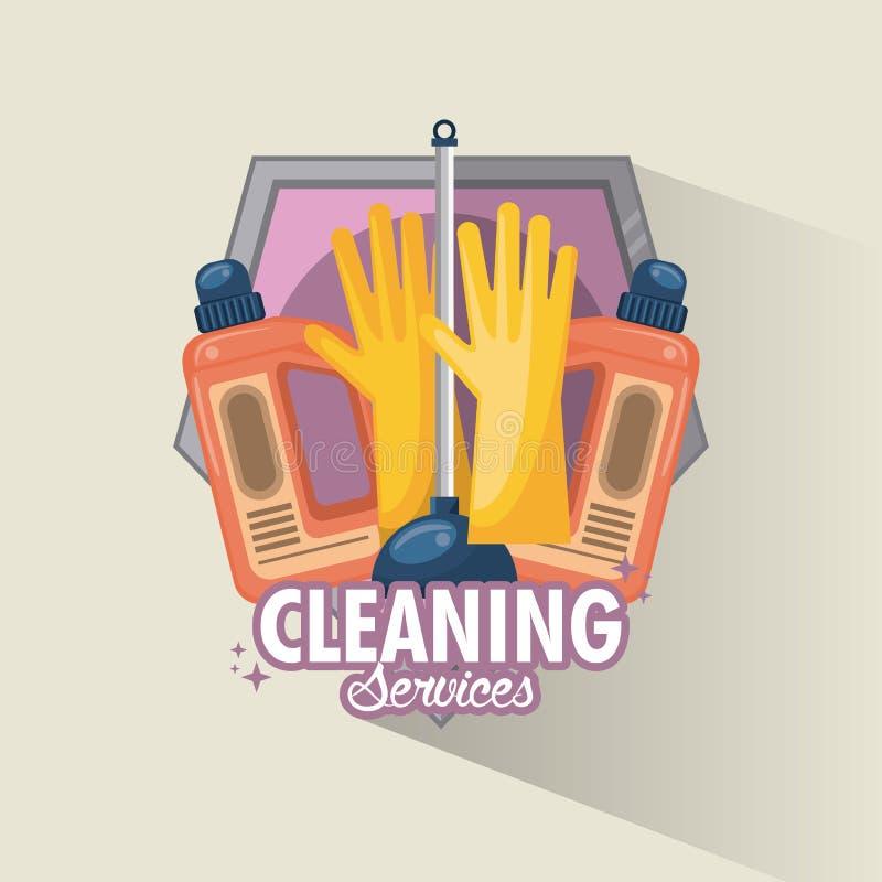 Уборка и домоустройство бесплатная иллюстрация