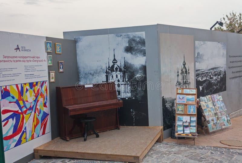 УКРАИНА, КИЕВ - 9,2013 -го сентябрь: Спуск Эндрью рояля стоковое фото rf