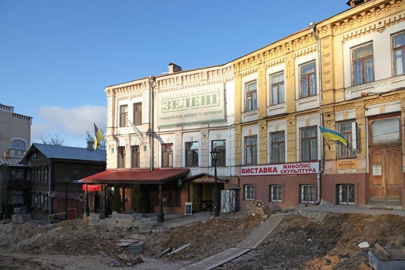 Украина kiev Спуск Andriyivskyy стоковые изображения rf