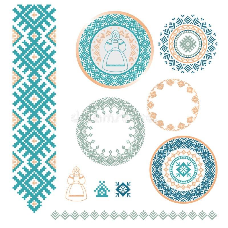 Украинец, славянская группа языков, белорусская традиционная безшовная фольклорная картина вышивки бесплатная иллюстрация