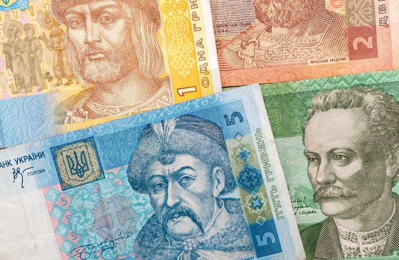 Украинские бумажные деньги стоковое фото rf