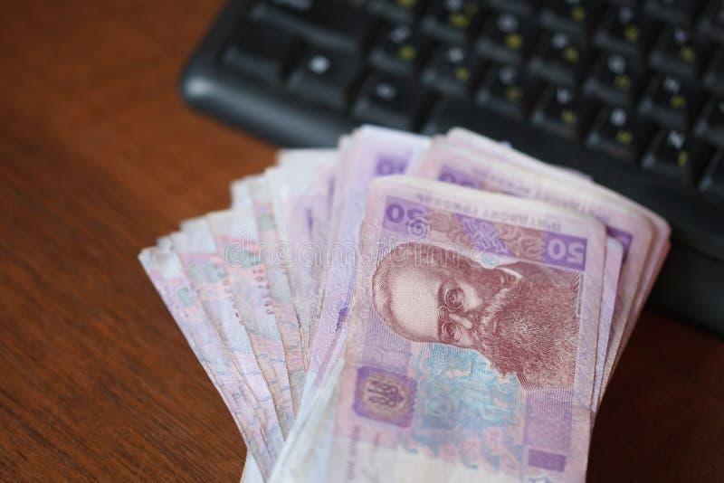 Украинские e-объявление и коррупция отражение дег дома имущества принципиальной схемы реальное стоковые фото