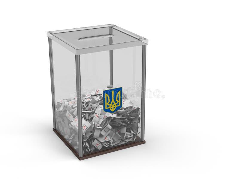 Download Украинское избрание иллюстрация штока. иллюстрации насчитывающей президент - 40579010