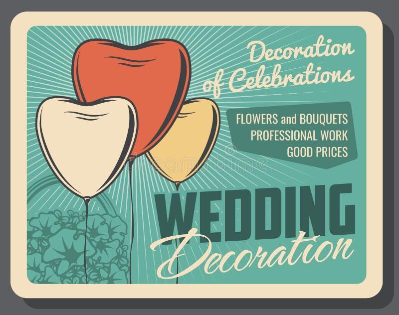 Украшение торжеств, обслуживание свадьбы иллюстрация штока