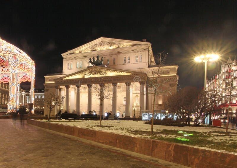 Украшения рождества около театра Bolshoy в Москве к ноча на рождестве приправляют стоковые изображения rf