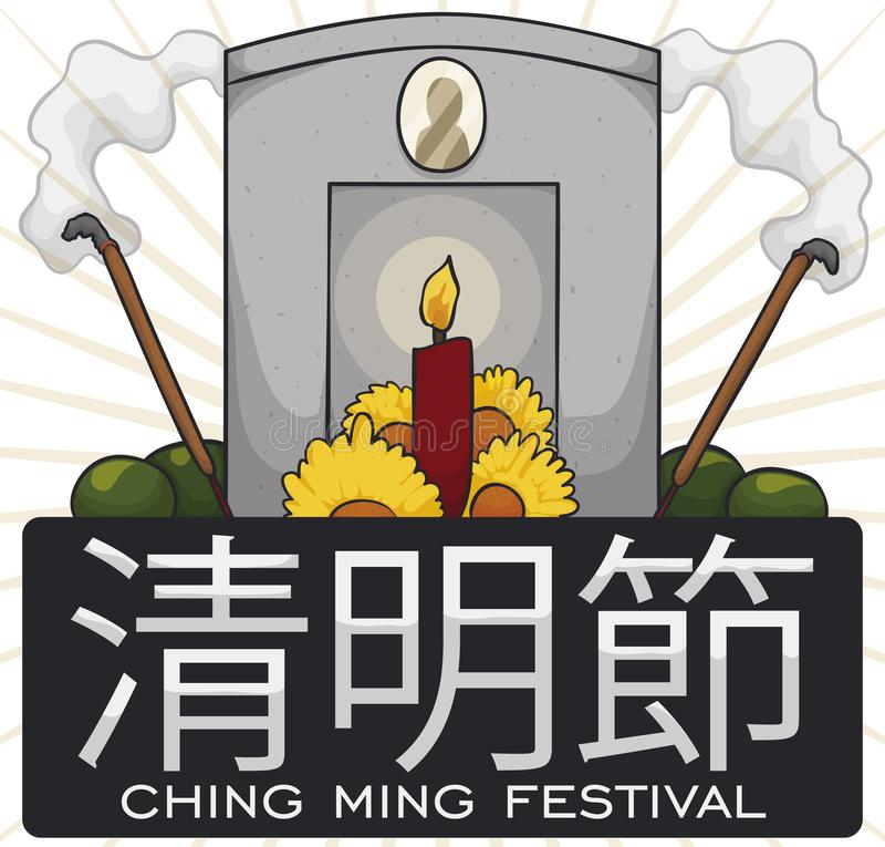 Украшенная могила с предложениями и едой для фестиваля Ching Ming, иллюстрации вектора бесплатная иллюстрация