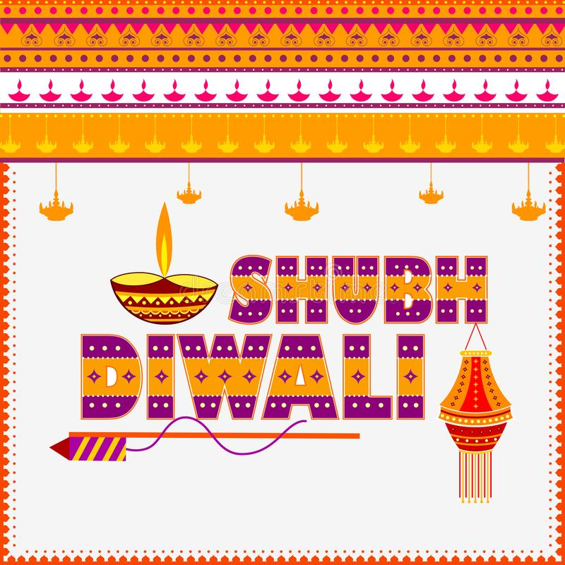 Украшенное Diya для счастливого торжества праздника фестиваля Diwali предпосылки приветствию Индии иллюстрация вектора