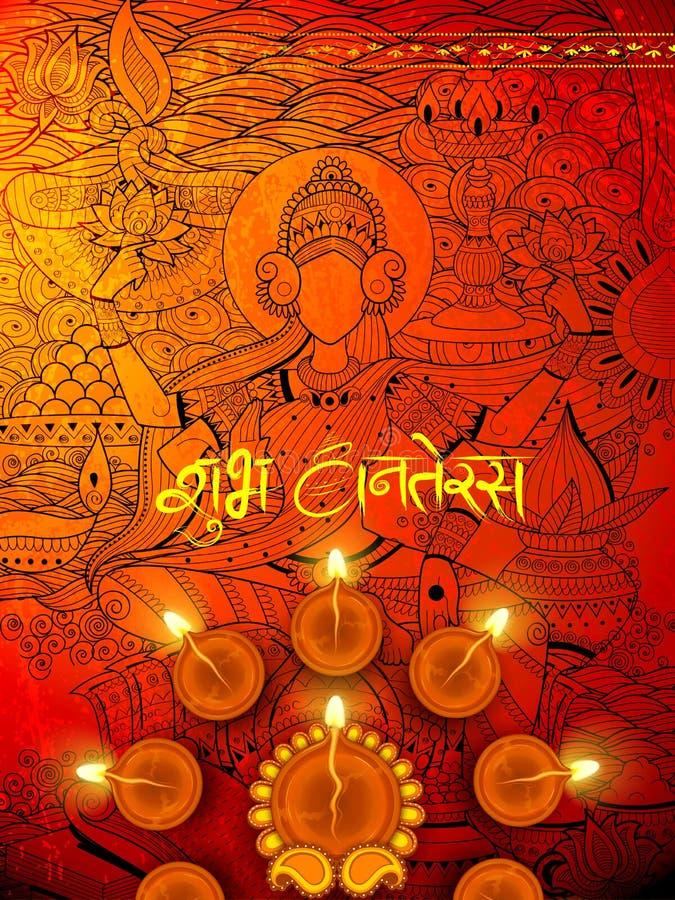 Украшенное diya для торжества на счастливом фестивале света Dussehra предпосылки Индии с значить текста Хинди счастливый иллюстрация штока