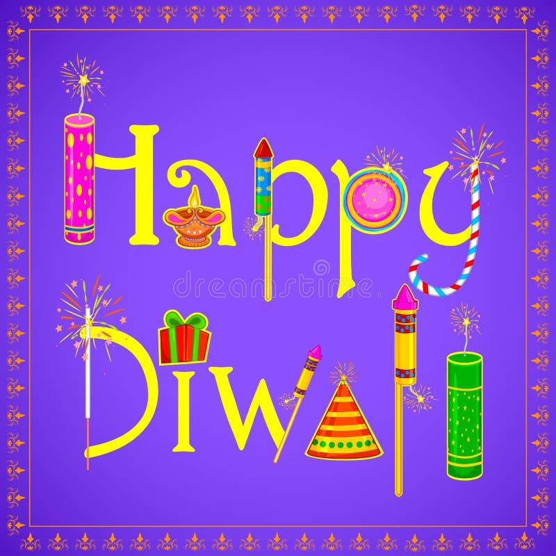 Украшенное diya с шутихой для счастливой предпосылки праздника Diwali иллюстрация штока
