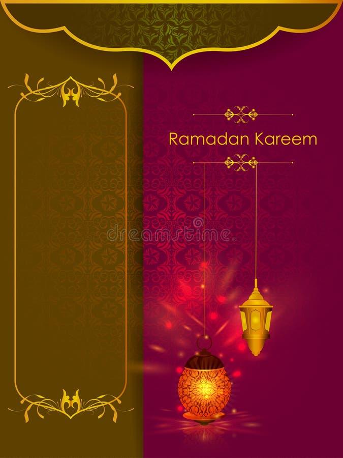 Украшенный исламский арабский флористический дизайн для предпосылки Рамазана Kareem на счастливом фестивале Eid иллюстрация вектора