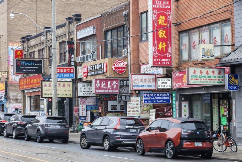 Улица в городке Китая Торонто, Канады стоковое изображение rf