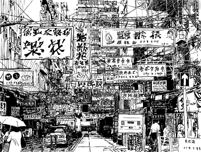 Улица в Hong Kong иллюстрация штока