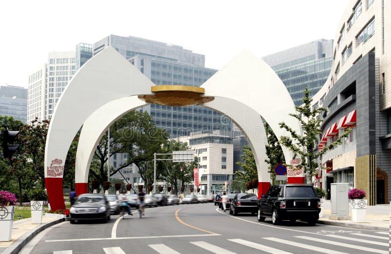 улица Пекин финансовохозяйственная стоковое изображение rf
