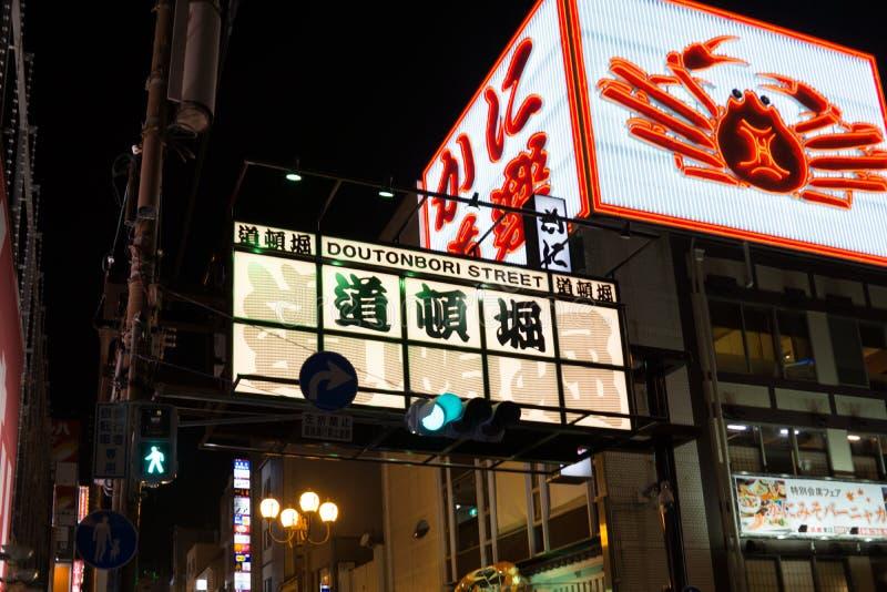 Улица Doutonbori, Осака, Япония стоковая фотография