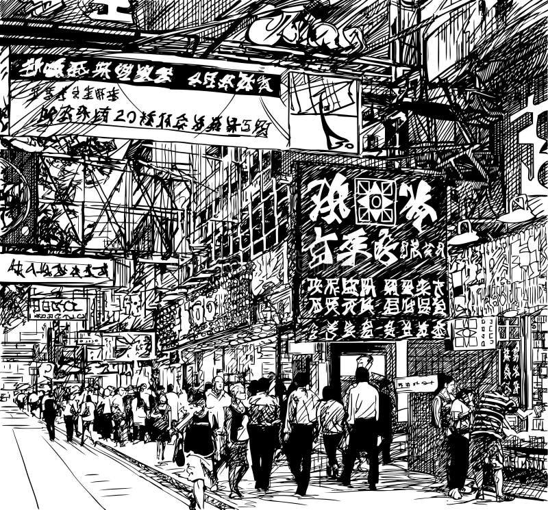 улица Hong Kong иллюстрация штока