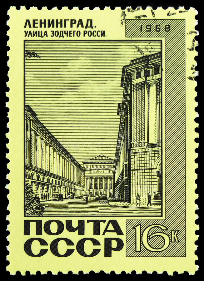 Улица Rossi архитектора, Ленинград, русское serie архитектуры, около 1968 стоковые изображения