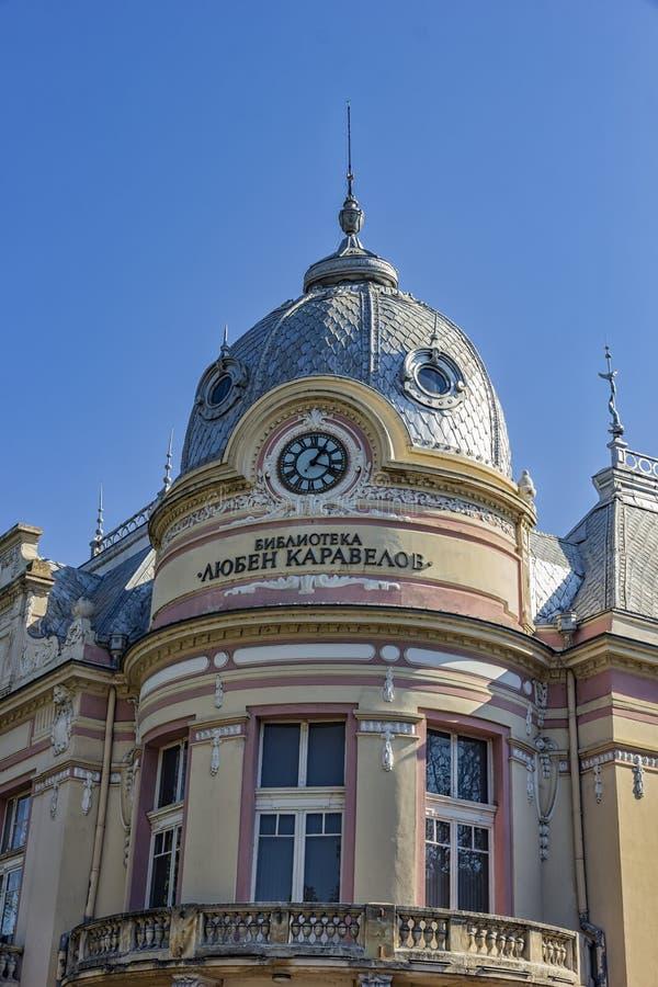 Уловка, Болгария - 21-ое октября 2017: Часть старой библиотеки города стоковое изображение rf