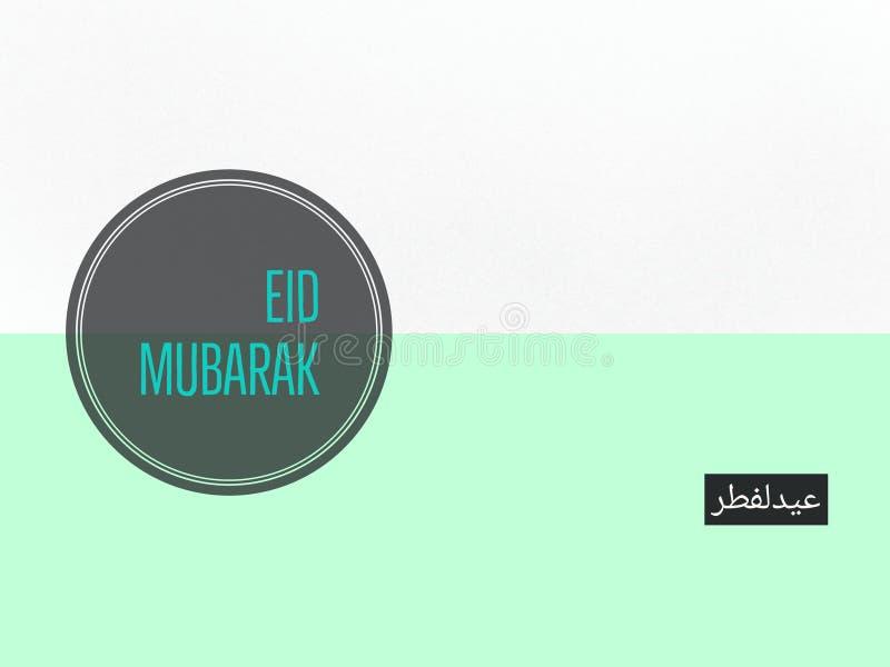 Умная карта Mubarak eid с цветами lite иллюстрация штока