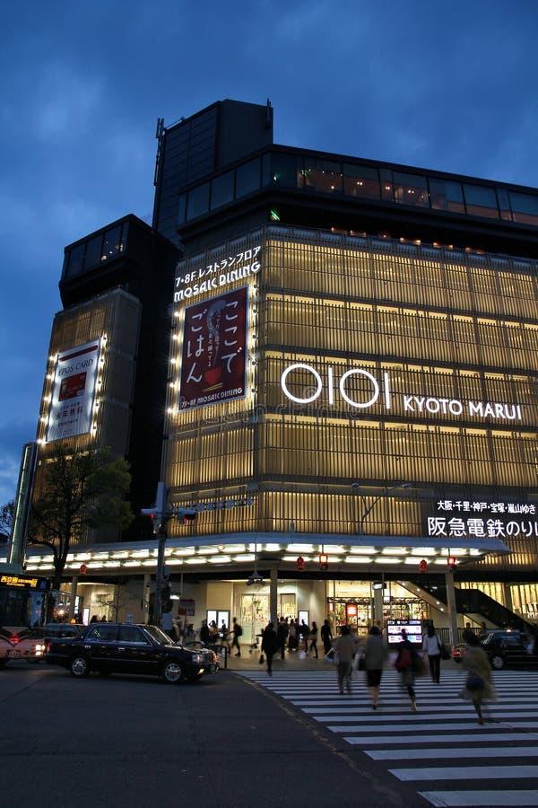 Универмаг Киото стоковые изображения rf