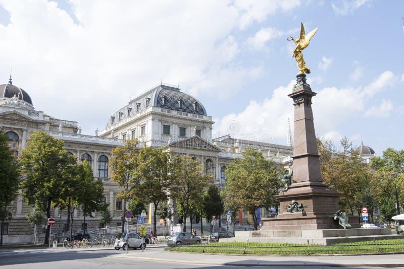 Университет дворца вены стоковые изображения rf