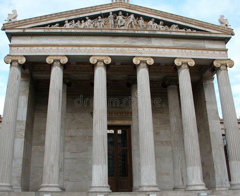 университет входа здания Athens Стоковые Изображения RF