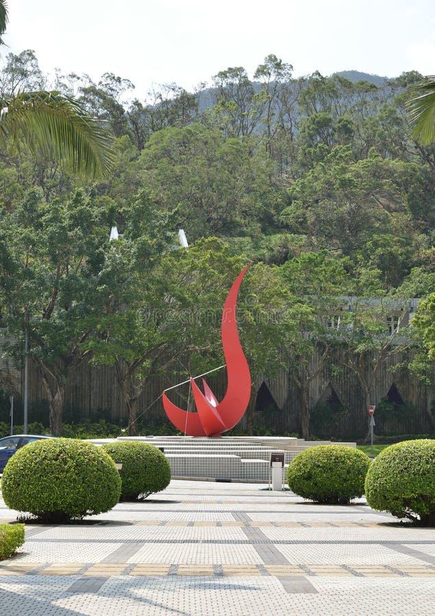 Университет Гонконга науки и техники стоковая фотография rf