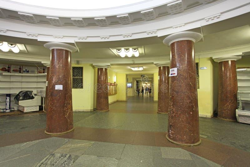 Университет Москвы внутрь, Москва стоковые изображения