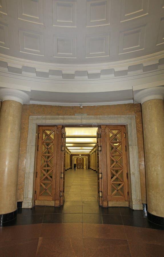 Университет Москвы внутрь, Москва стоковое фото rf