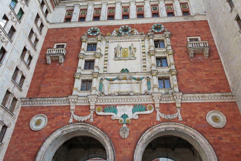 Университет Москвы, Москва стоковая фотография rf