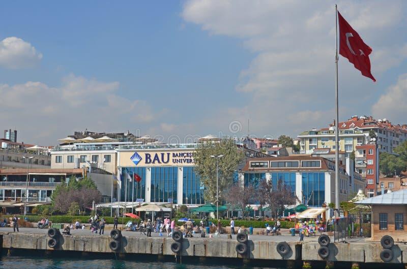 Университет Bahcesehir стоковые фото