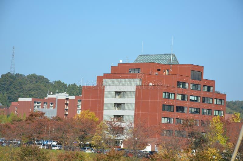 Университет Kanazawa, кампус Kakuma, Япония стоковое изображение
