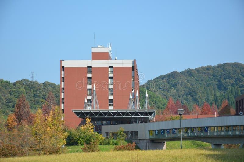 Университет Kanazawa, кампус Kakuma, Япония стоковые изображения rf