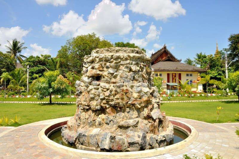 Университет Pariyahti Sasana положения, Мандалай стоковая фотография rf