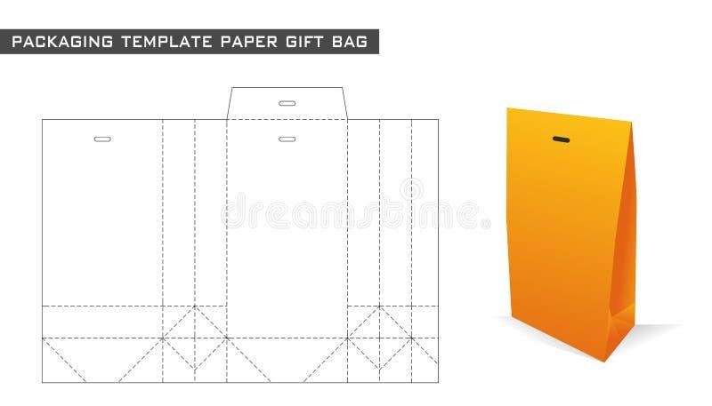 Упаковывая сумка подарка шаблона бумажная иллюстрация вектора