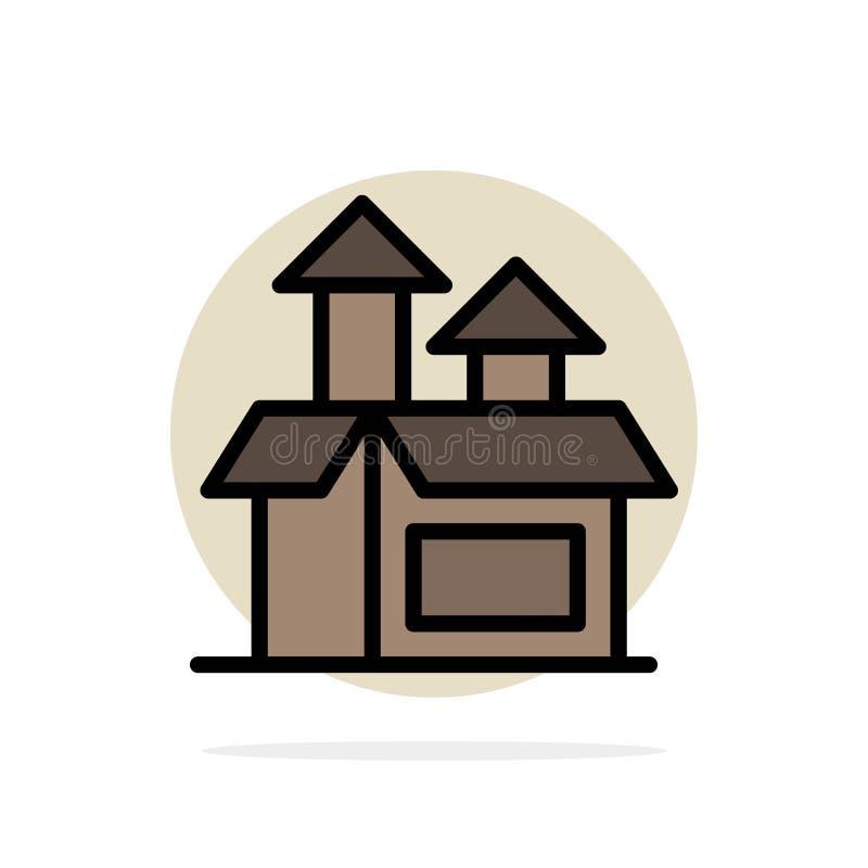 Управление, метод, представление, значок цвета предпосылки круга конспекта продукта плоский иллюстрация штока