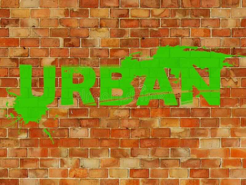 урбанско иллюстрация штока