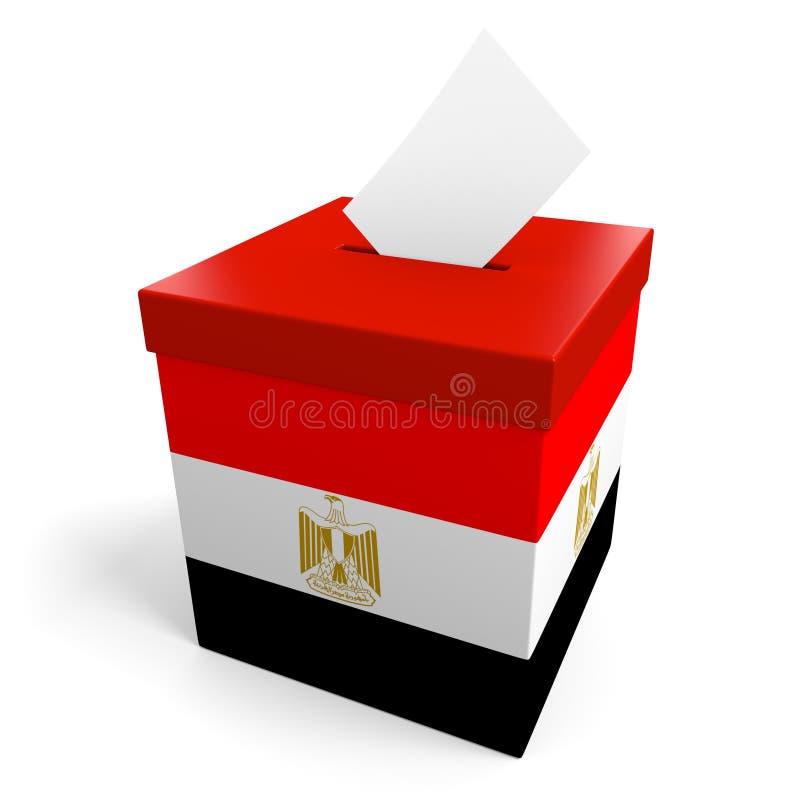 Урна для избирательных бюллетеней избрания Египта для собирать голосования иллюстрация вектора
